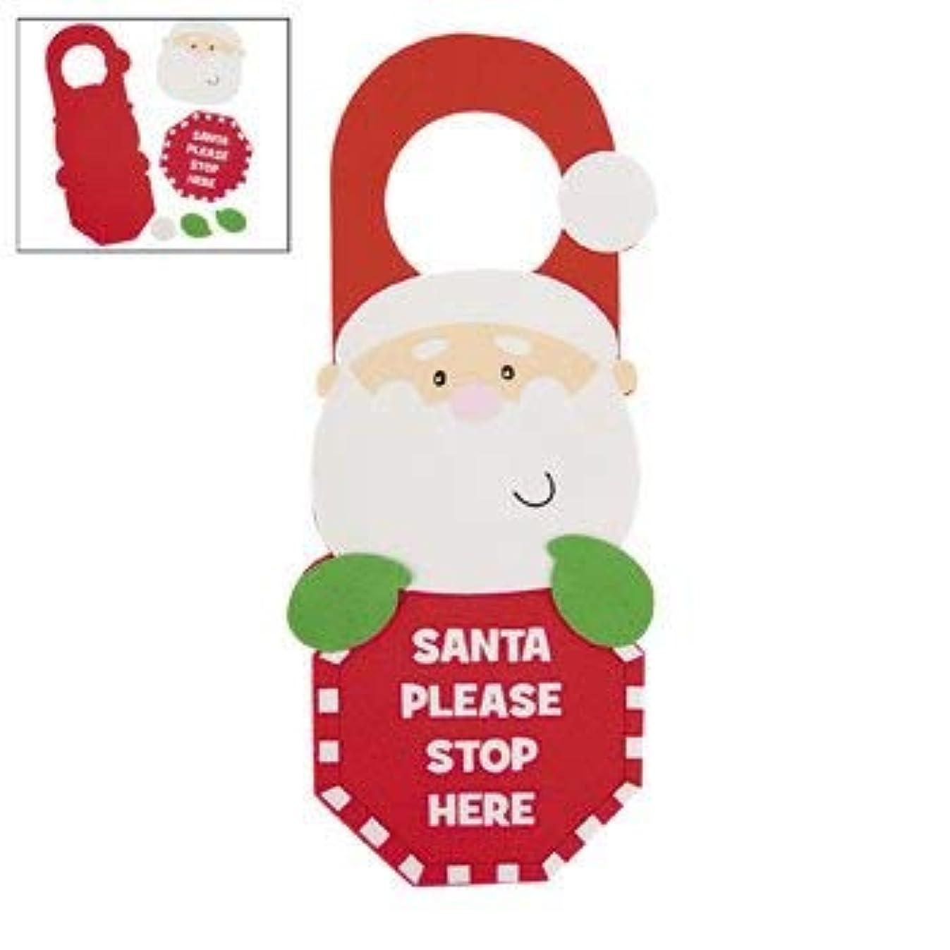 Santa Stop Here Door Hanger Craft Kit - Crafts for Kids and Decoration-makes 12