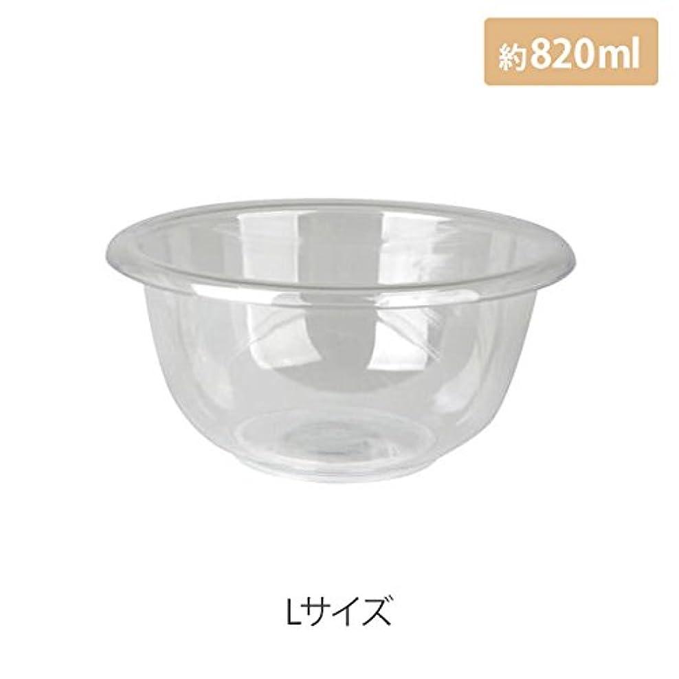 ホーン乳失礼なマイスター プラスティックボウル (Lサイズ) クリア 直径19.5cm [ プラスチックボール カップボウル カップボール エステ サロン プラスチック ボウル カップ 割れない ]