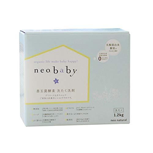 ネオナチュラル『ネオベビー 善玉菌酵素洗たく洗剤』