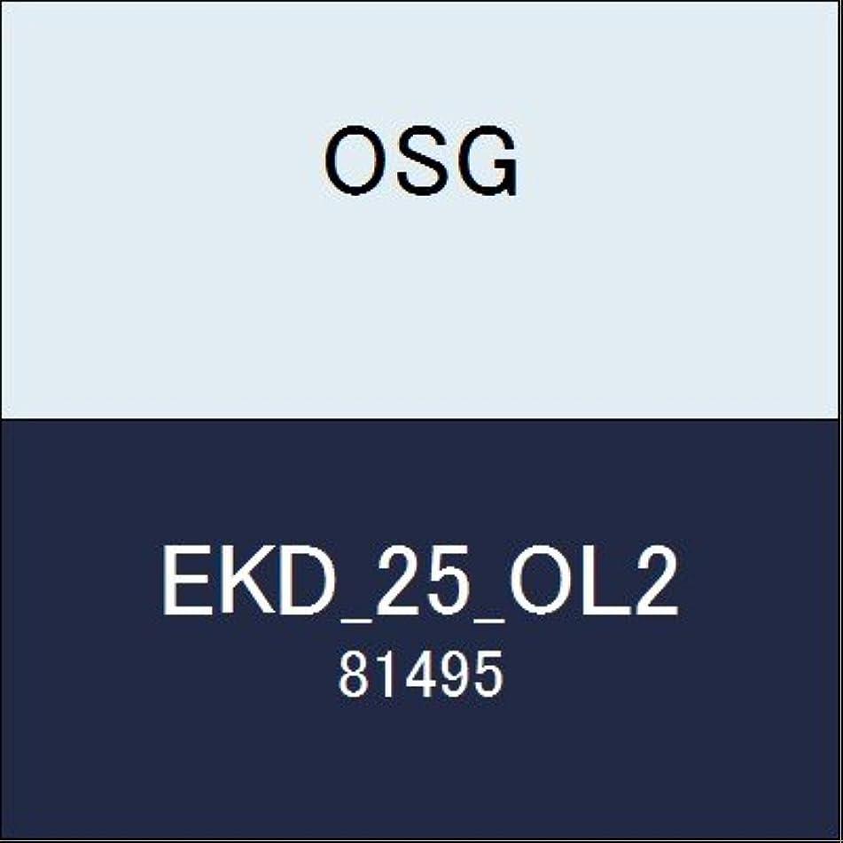 財布気分が良い大破OSG キーミゾ用エンドミル EKD_25_OL2 商品番号 81495