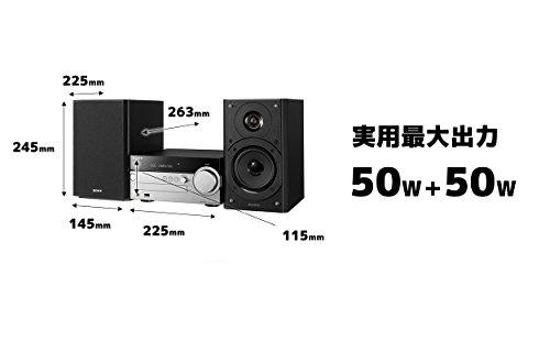SONY(ソニー)『マルチオーディオコンポ(CMT-SX7)』