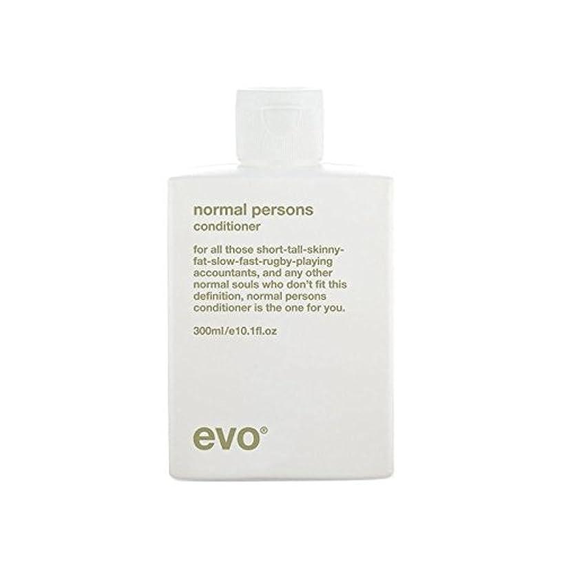 暴露武装解除一般化するエボ正常人コンディショナー(300ミリリットル) x2 - Evo Normal Persons Conditioner (300ml) (Pack of 2) [並行輸入品]