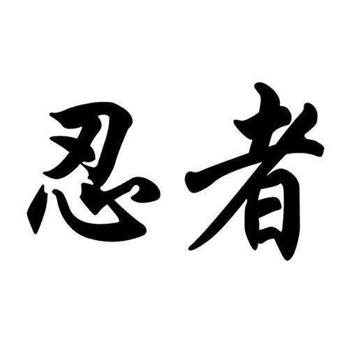 Empty 3 Stück Autoaufkleber 15 * 9CM Chinesische Zeichen Wasserdicht Reflektierender Autoaufkleber für Fenster Laptop Motorrad Fahrradgepäck Graffiti Aufnäher Aufkleber