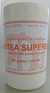 Tongkatali.org's 300 Grams / 0.66 lbs Butea Superba Loose Extract, 99 USD