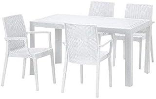 ガーデンテーブルセット ガーデンチェアセット ガーデンセット 5点セット ラタン調 プラスティック パラソル穴 4人用 肘付き 最短 ホワイト