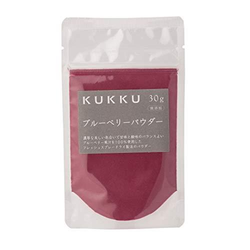 KUKKU ブルーベリーパウダー 30g 無添加 フルーツパウダー