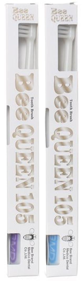 コンサート改修する不振BeeBrand Dr.BEE 歯ブラシ クイーン105 ふつう 2本セット