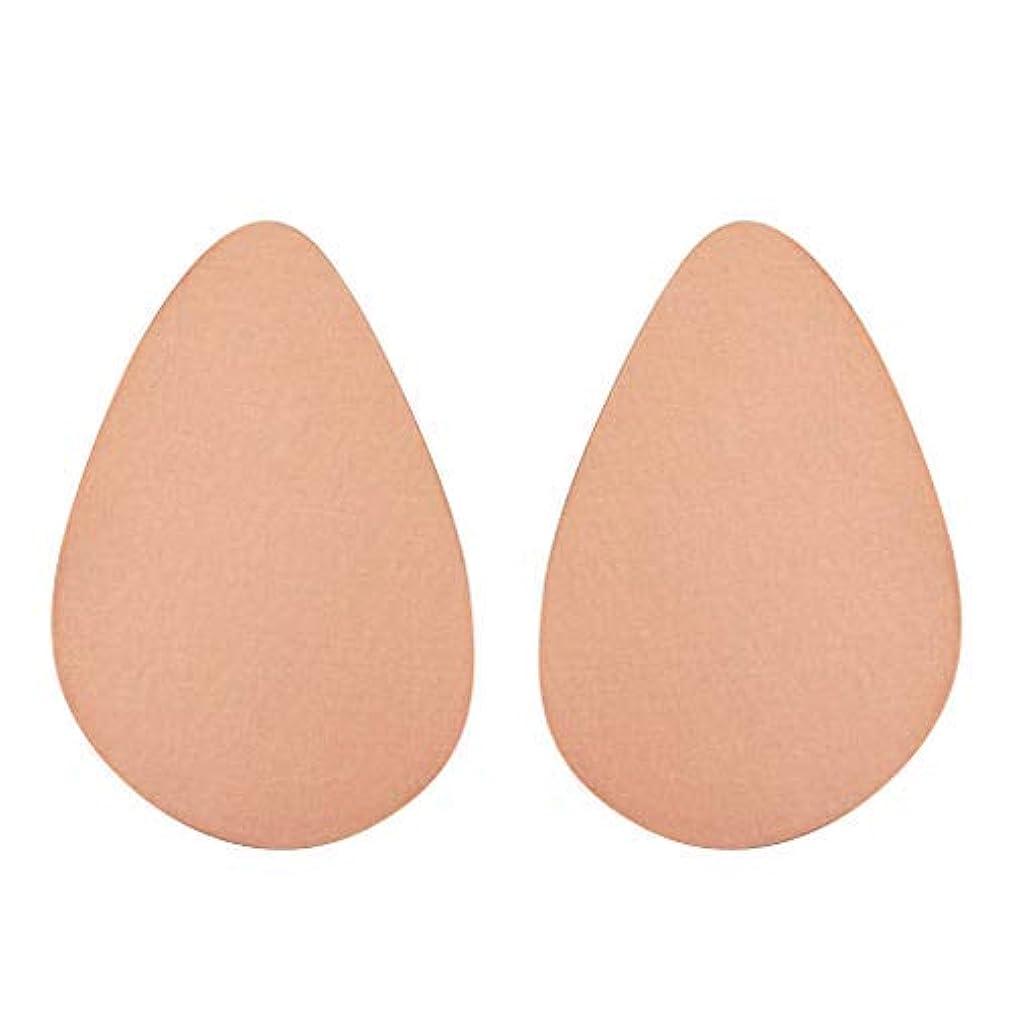 Instant Breast Lift NippleCovers, Magic Beauty Instant Breast Lift Shape Tape Lift, Women Invisible Brassy Tape Adhesive Bra Nipple Covers Pasties (Beige, L)