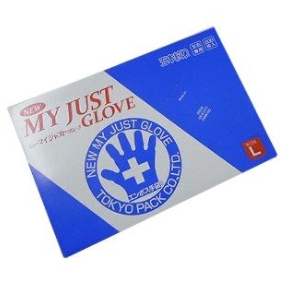 自慢肌キリマンジャロエンボス手袋 ニューマイジャストグローブ L 200枚 東京パック 海外品