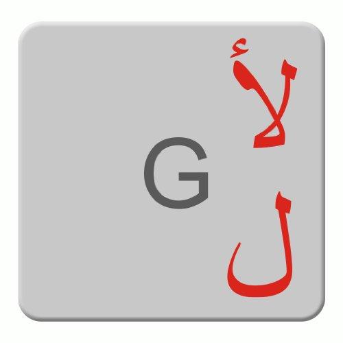 hoopomania Pegatinas Teclado árabe/perse Transparente y con Capa Protectora, 14x14mm, Rojo