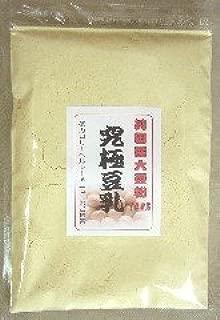純国産大豆粉 究極豆乳 大豆丸ごとの超微粉末200g×7パック
