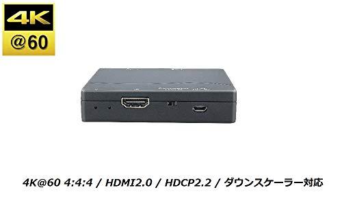 三生テック HDMI分配器 1入力 2出力 同時出力 省スペース設計 スケーラー 4K60Hz 4:4:4 HDCP2.0 HDCP2.2→HD...