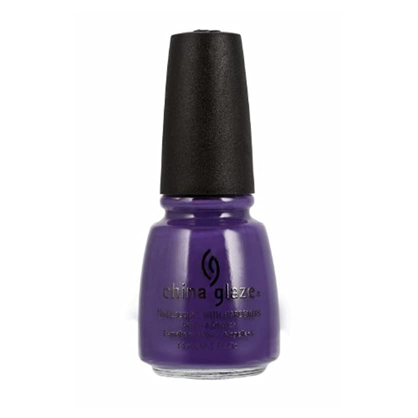 宣言する修正二(3 Pack) CHINA GLAZE Nail Lacquer with Nail Hardner 2 - Grape Pop (並行輸入品)