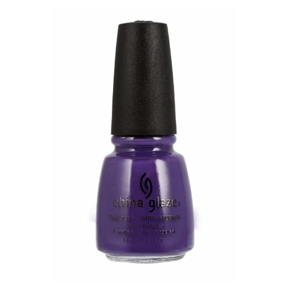 夜バトル基本的なCHINA GLAZE Nail Lacquer with Nail Hardner 2 - Grape Pop (並行輸入品)