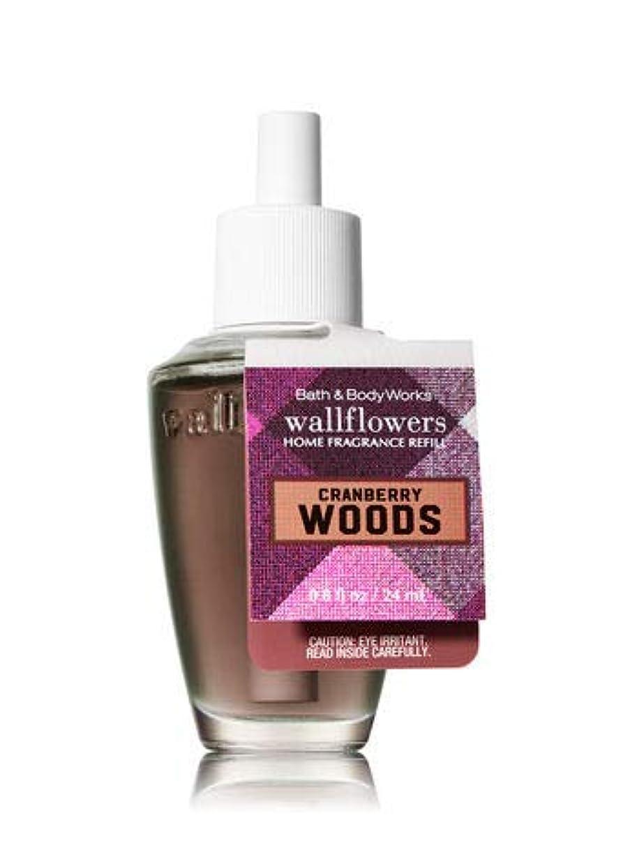 彫る見捨てるインストール【Bath&Body Works/バス&ボディワークス】 ルームフレグランス 詰替えリフィル クランベリーウッズ Wallflowers Home Fragrance Refill Cranberry Woods [並行輸入品]