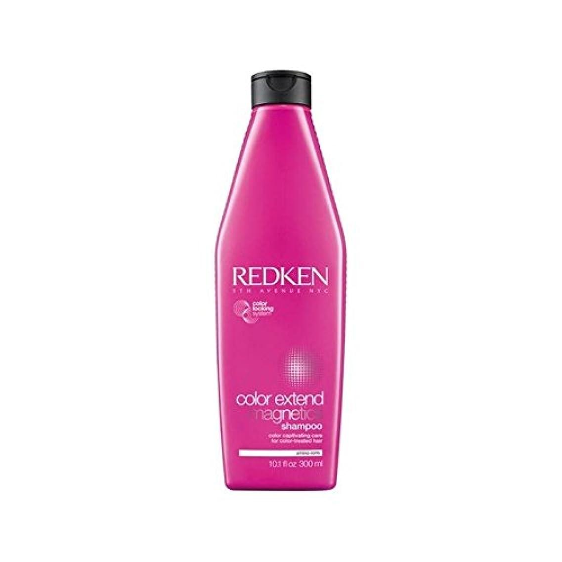 検索エンジン最適化奇跡的な誘発するレッドケン色磁気シャンプー(300ミリリットル)を拡張 x4 - Redken Color Extend Magnetic Shampoo (300ml) (Pack of 4) [並行輸入品]