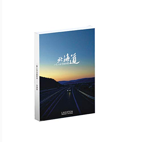 NEWSEE ハガキ ポストカードセット 有名な絵 年賀状カード 大人 学生向け 人気柄 画家コレクション (北海道)