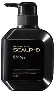 薬用スカルプD  スカルプシャンプー オイリー[脂性肌用]350mL