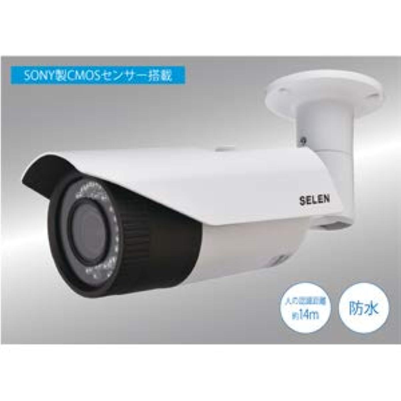化合物インスタンス医薬セレン 外線投光器内臓防水型バリフォーカルカメラselen SAH-G272