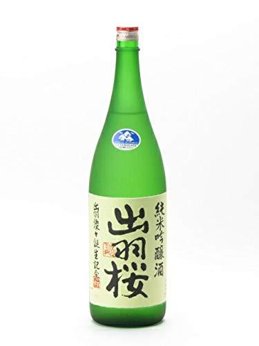 出羽桜 純米吟醸酒 出羽燦々誕生記念 生酒 1800ml