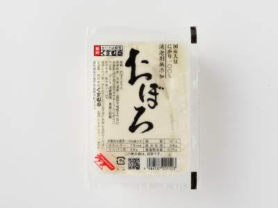 創業大正三年 豆腐づくり一筋 くすむら 消泡剤無添加 おぼろ豆腐