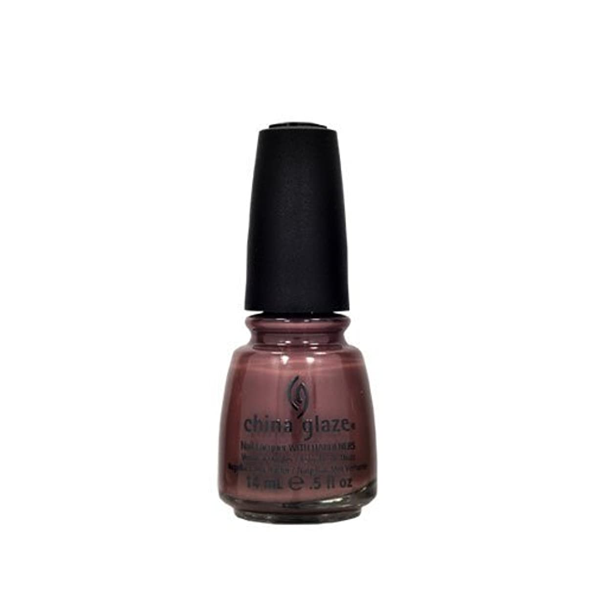 旧正月凍った気性CHINA GLAZE Capitol Colours - The Hunger Games Collection - Foie Gras (並行輸入品)