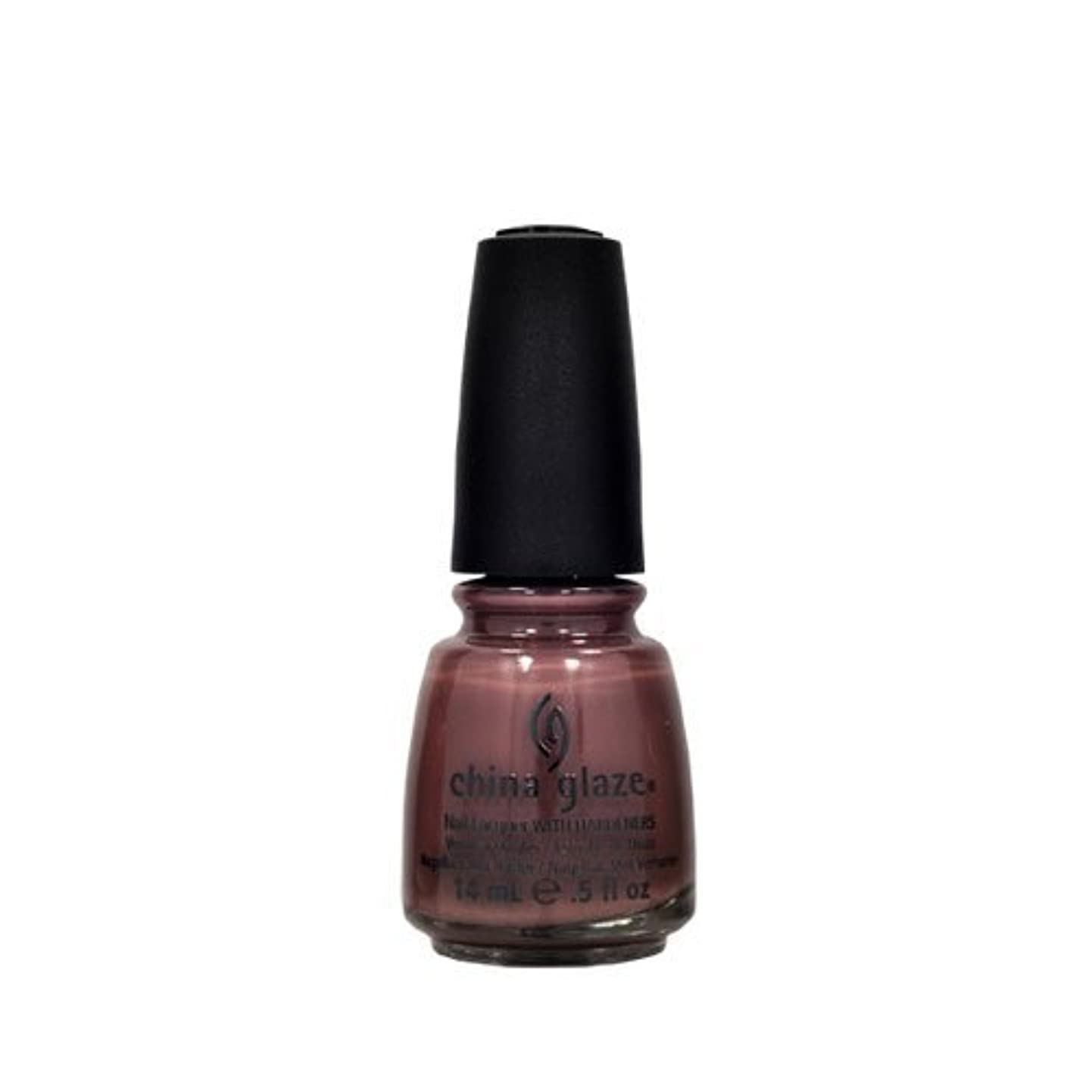 コンパイル尾役に立たない(6 Pack) CHINA GLAZE Capitol Colours - The Hunger Games Collection - Foie Gras (並行輸入品)
