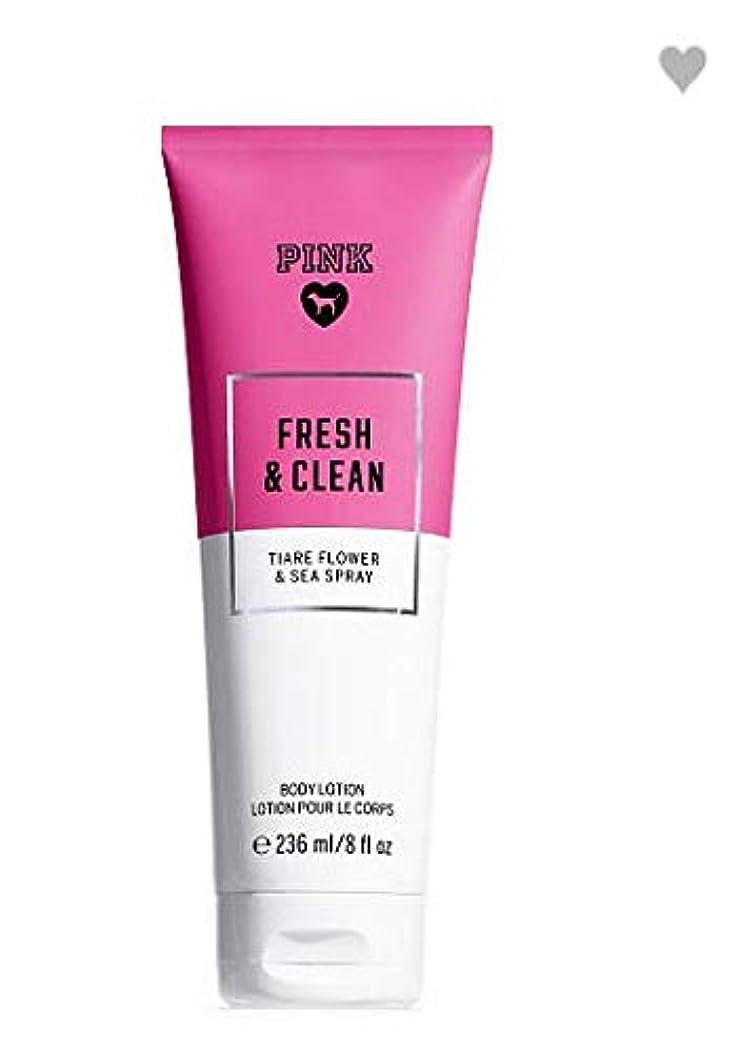判読できないシャーロットブロンテ作詞家VICTORIA'S SECRET Fragrant Body Lotion Fresh And Clean