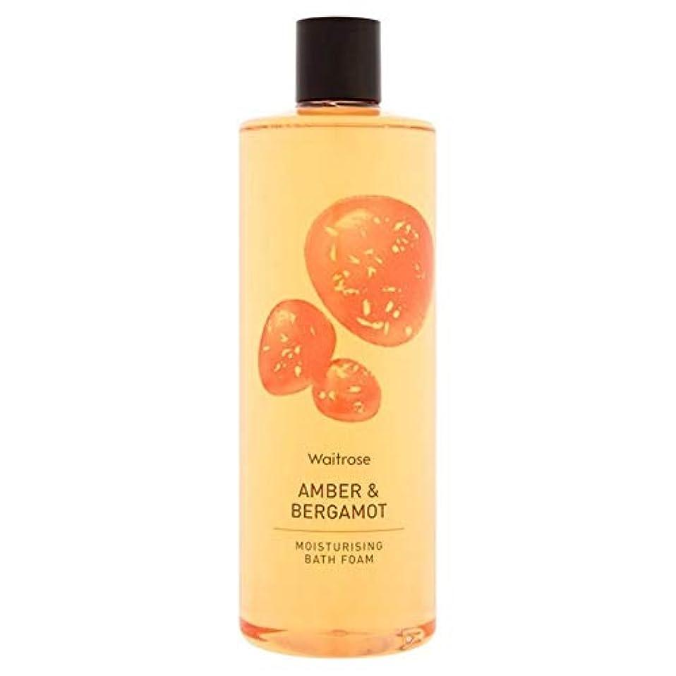実験室評価可能効果的[Waitrose ] ウェイトローズアンバー&ベルガモット泡風呂500ミリリットル - Waitrose Amber & Bergamot Foam Bath 500ml [並行輸入品]