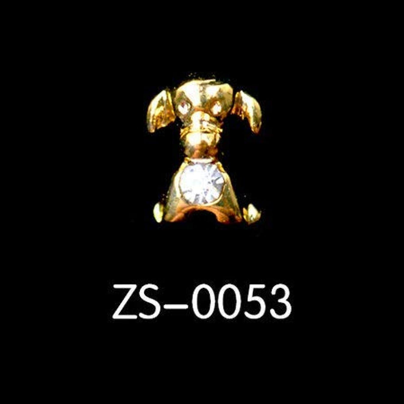 スラム保育園群れAiCheaX 20pcsかわいい動物デザイン3Dシルバー/ゴールド合金ネイルアートDIYラインストーンデコレーションメタルネイルアートアクセサリーネイルジュエリー-(色:ZS0053)