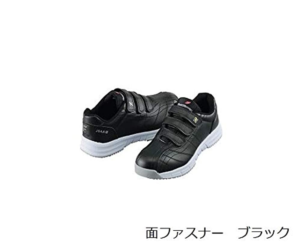 名詞畝間プロポーショナル制電セーフティシューズ ブラック 30cm/3-788-14