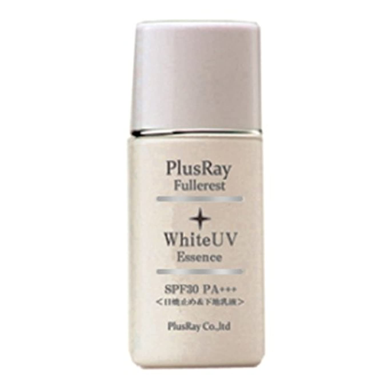 成人期倒錯荒れ地プラスレイ(PlusRay)化粧品 フラーレスト ホワイト UV エッセンス 化粧下地 紫外線対策 A波 B波 対応 乳液タイプ
