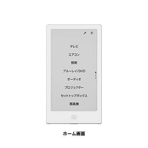 ソニーSONYスマートリモコンHUISREMOTECONTROLLER(ホワイト)HUIS-100RC