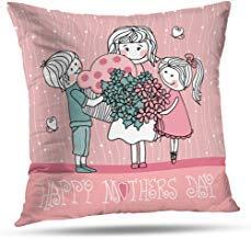 GFGKKGJFF - Funda de cojín para el día de la Madre, diseño de Cupcakes con Texto en inglés Happy Day, 45,7 x 45,7 cm, para decoración del hogar, Sala de Estar