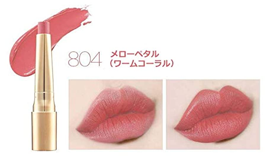 ゼリー腐敗育成[too cool for school] Artclass Tracage Lip/アートクラストラサージュリップ??トライアングルリップ (#804メローペタル(ワームコーラル)) [並行輸入品]