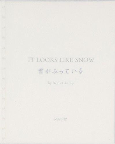 雪がふっている
