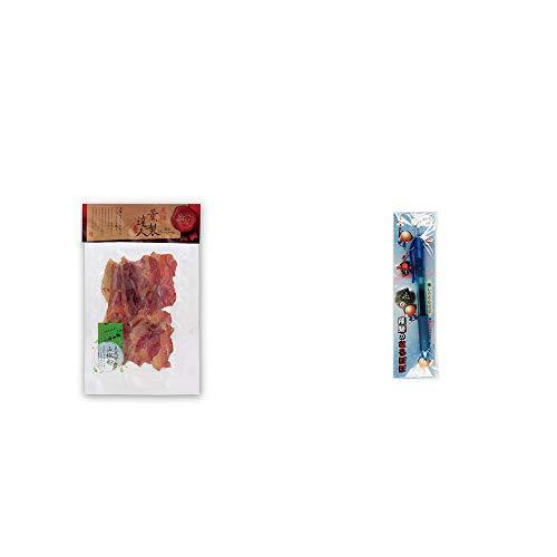 [2点セット] 薫製達人 豚バラベーコン燻製(60g)[飛騨山椒付き]・さるぼぼ 癒しボールペン 【ブルー】