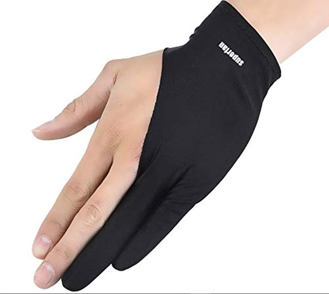 SUPFAN Black Two Finger Anti-fouling Glove Artist Drawing/Painting/Graphic 2 Packs