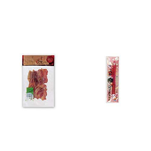 [2点セット] 薫製達人 豚バラベーコン燻製(60g)[飛騨山椒付き]・さるぼぼ 癒しシャープペン 【ピンク】
