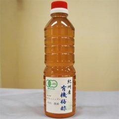 竹内農園『有機白梅酢』
