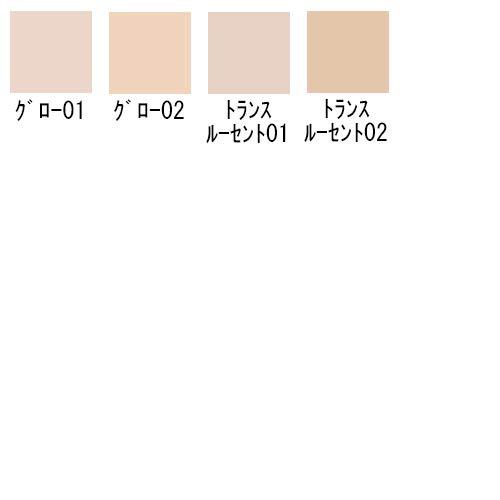 アイテムID:6125430の画像2枚目