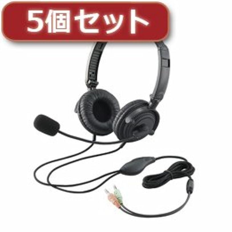 ブリードブレーキパトワ【まとめ 3セット】 5個セットエレコム ヘッドセット(両耳オーバーヘッド) HS-HP20BK HS-HP20BKX5