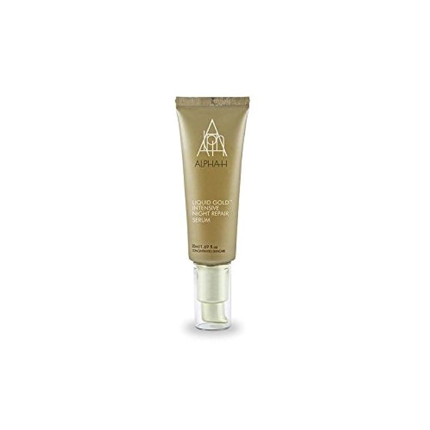 スリット締め切り電信アルファ時間の液体の金の集中夜の修理血清(50ミリリットル) x4 - Alpha-H Liquid Gold Intensive Night Repair Serum (50ml) (Pack of 4) [並行輸入品]