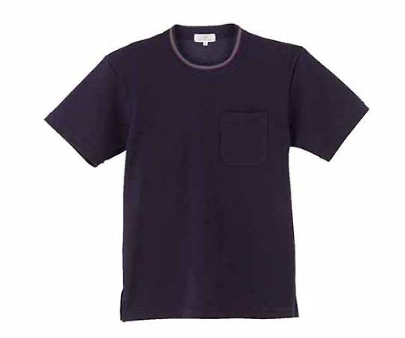 確執元に戻す軍隊トンボ/KIRAKU Tシャツ CR112 3L ネイビー
