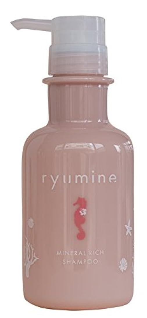 媒染剤襟暫定ryumine シャンプー【300ml】