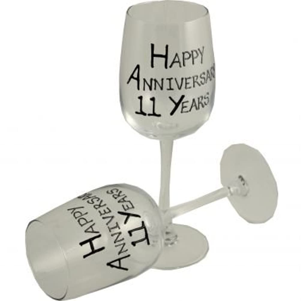 体細胞地下室レパートリー結婚11周年(鋼鉄)記念日ワイングラス ( ブラック /シルバー )