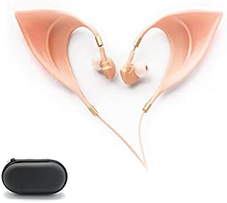 Elf Earbuds Headphones - SHREBORN Elegant Elves Ear Design Ultra-Soft Corded Earphone with Mic Perfect Sound Quality Fairy's Adorable Cosplay Headset Spirit Costume accessories