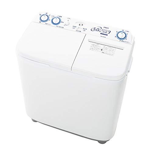 AQW-N50-W(ホワイト) 2槽式洗濯機 洗濯5kg/脱水5kg