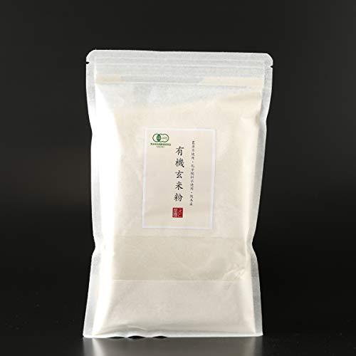 【有機認証】「有機玄米粉」熊本産300g(無農薬・無化学肥料)