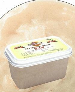 【グランベル】冷凍ライチピューレ(10%加糖)1kg